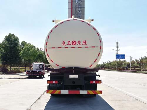 38-40方 陕汽X3000 散装水泥车