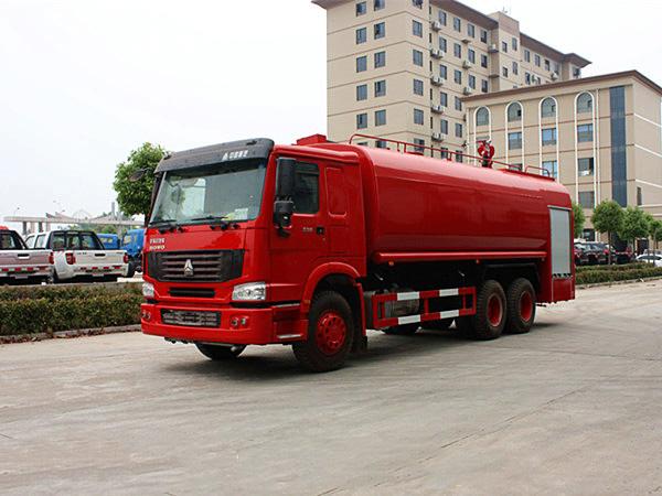 重汽豪沃20-25吨消防洒水车